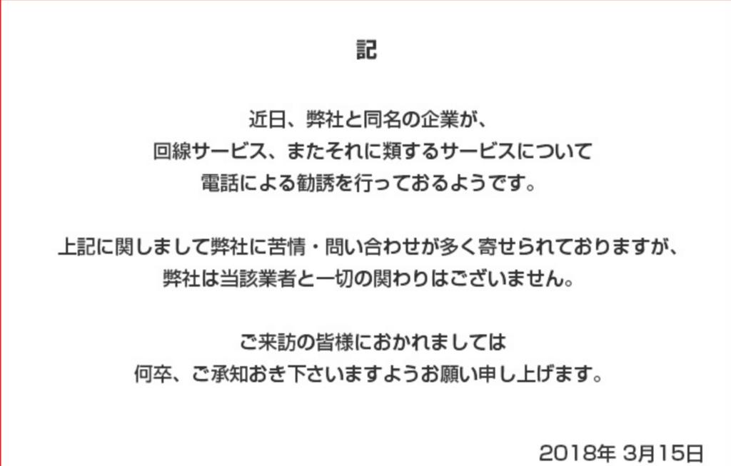 f:id:kumawo0017:20180516101339p:plain