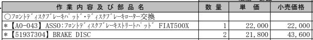 f:id:kumawo0017:20180620122844p:plain