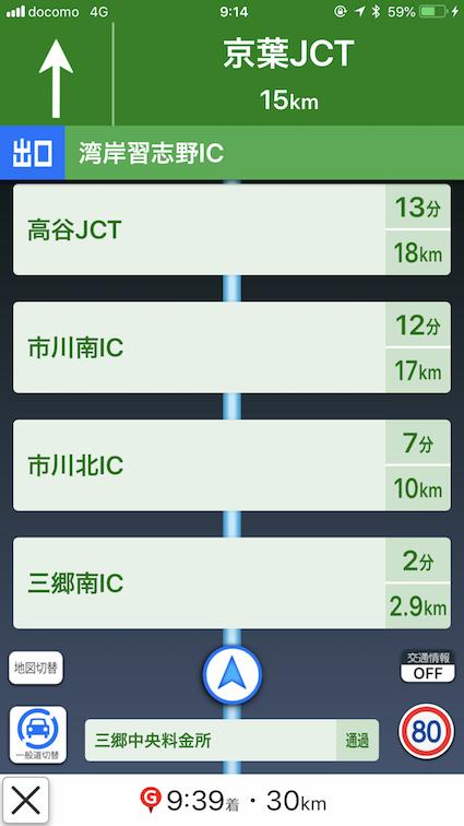 f:id:kumawo0017:20180805230846p:plain