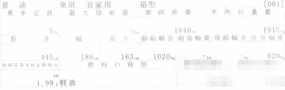f:id:kumawo0017:20190331001939p:plain