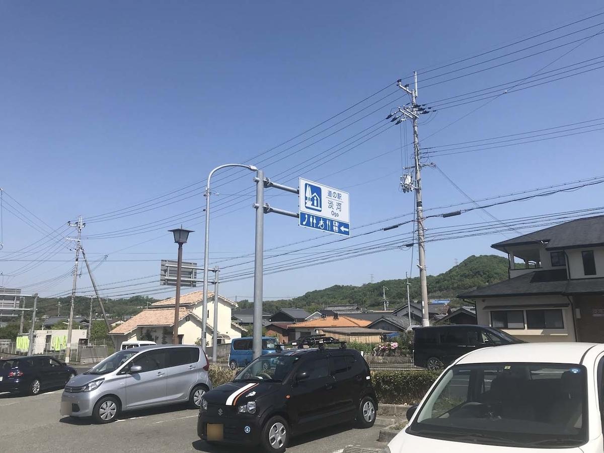 f:id:kumawo0017:20190504093416j:plain