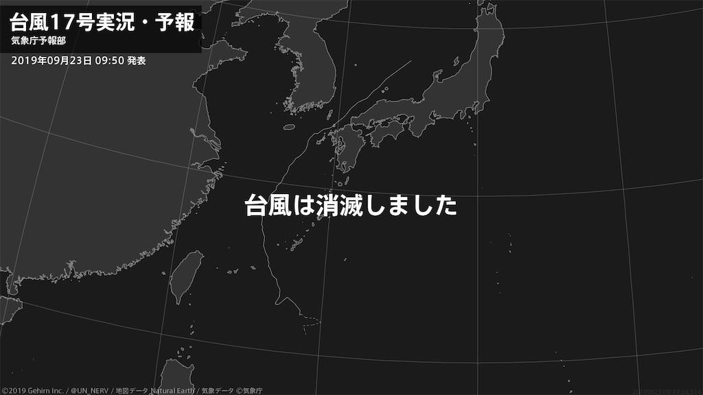 f:id:kumawo0017:20190930010617j:image