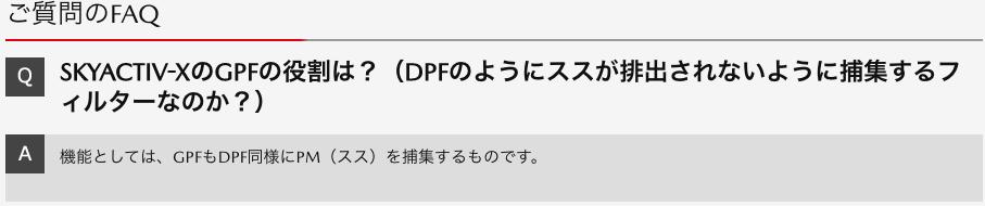 f:id:kumawo0017:20191230154243p:plain