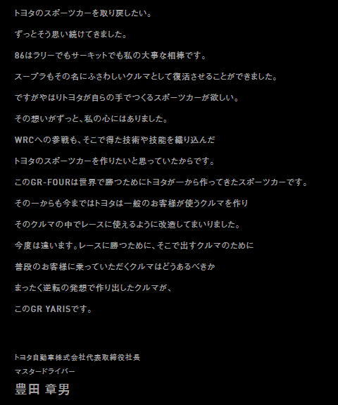 f:id:kumawo0017:20200110144027p:plain