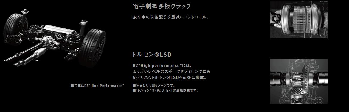 f:id:kumawo0017:20200110144146p:plain