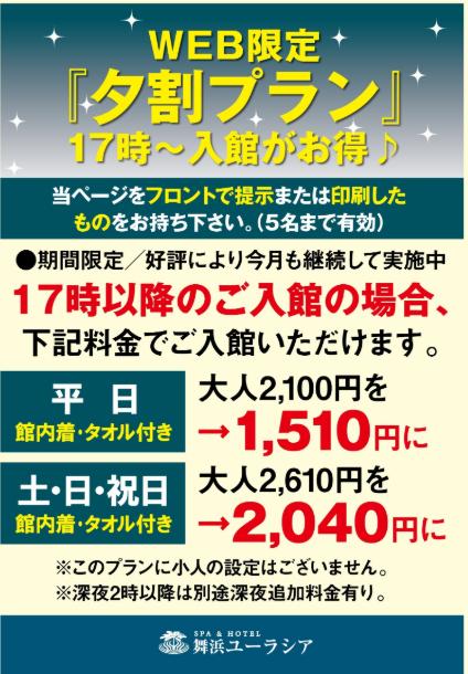 f:id:kumawo0017:20200127111930p:plain