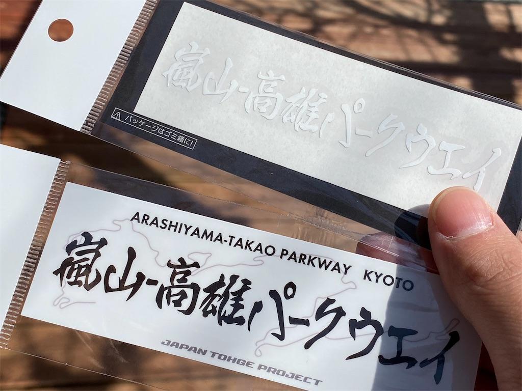 f:id:kumawo0017:20200406002722j:plain