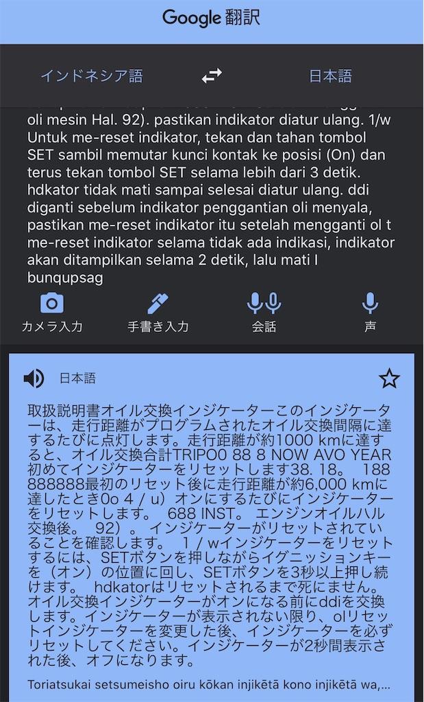f:id:kumawo0017:20200425191017j:plain