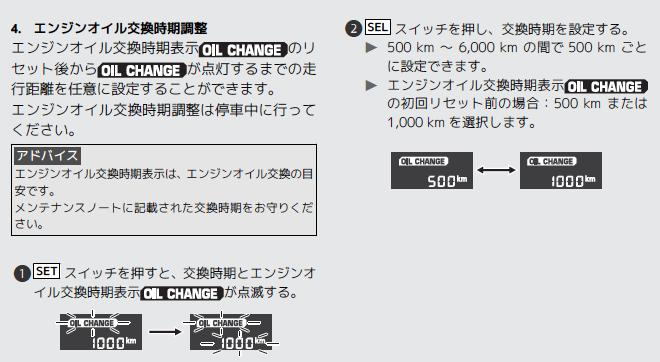 f:id:kumawo0017:20200425194512p:plain