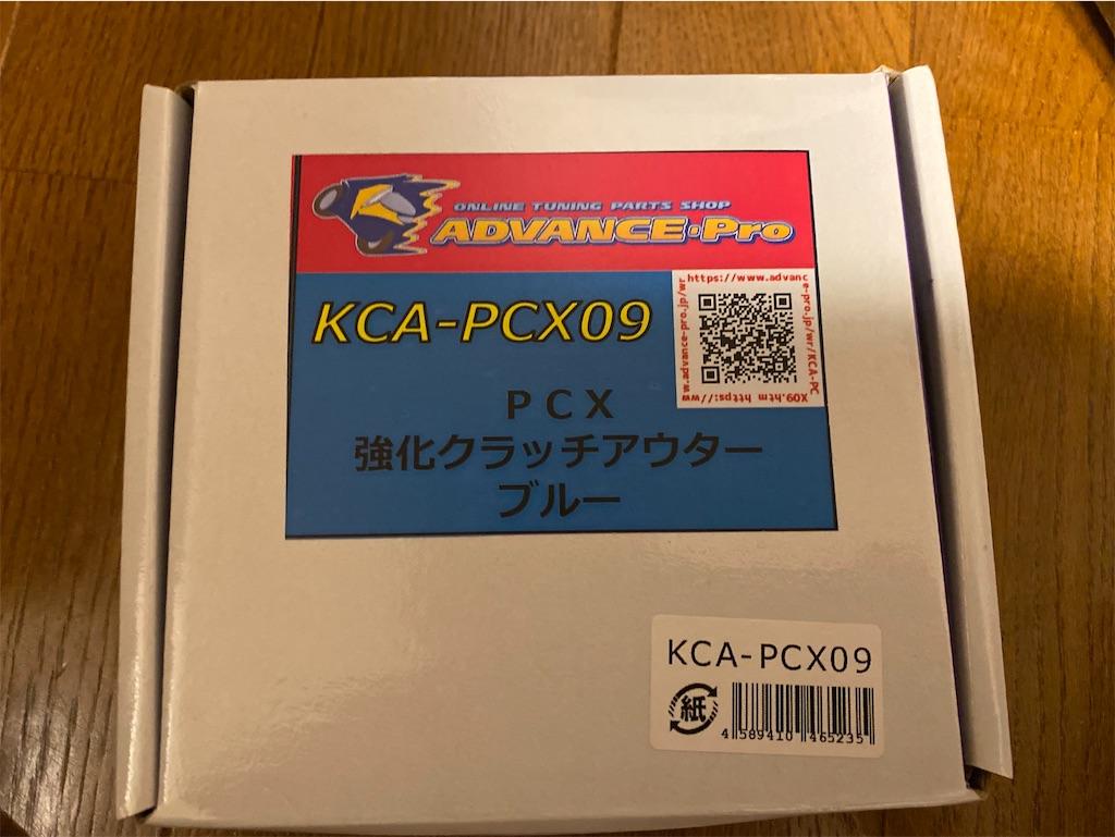 f:id:kumawo0017:20200509081353j:plain