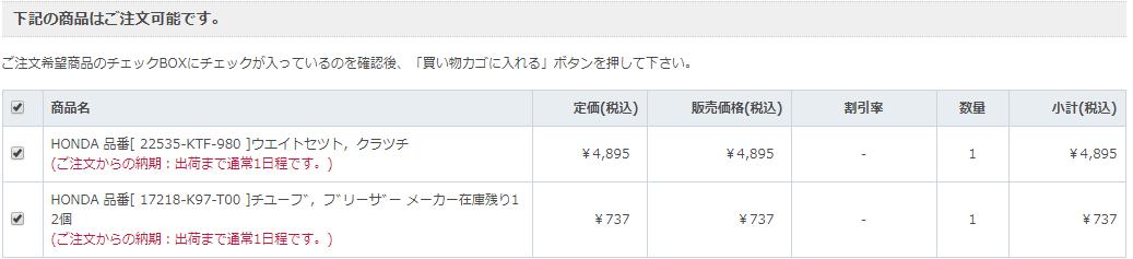 f:id:kumawo0017:20200514123855p:plain