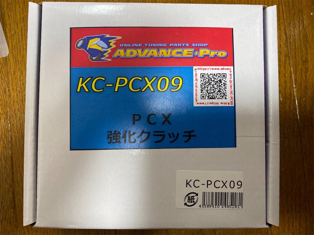 f:id:kumawo0017:20200520092927j:plain