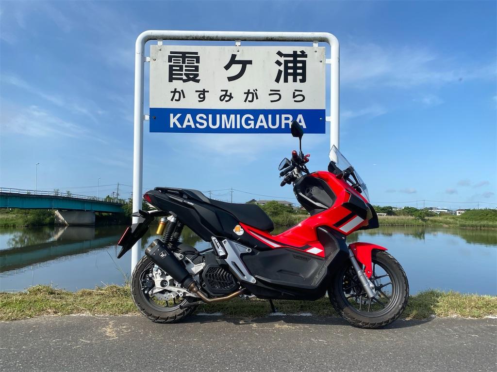 f:id:kumawo0017:20200525000750j:plain