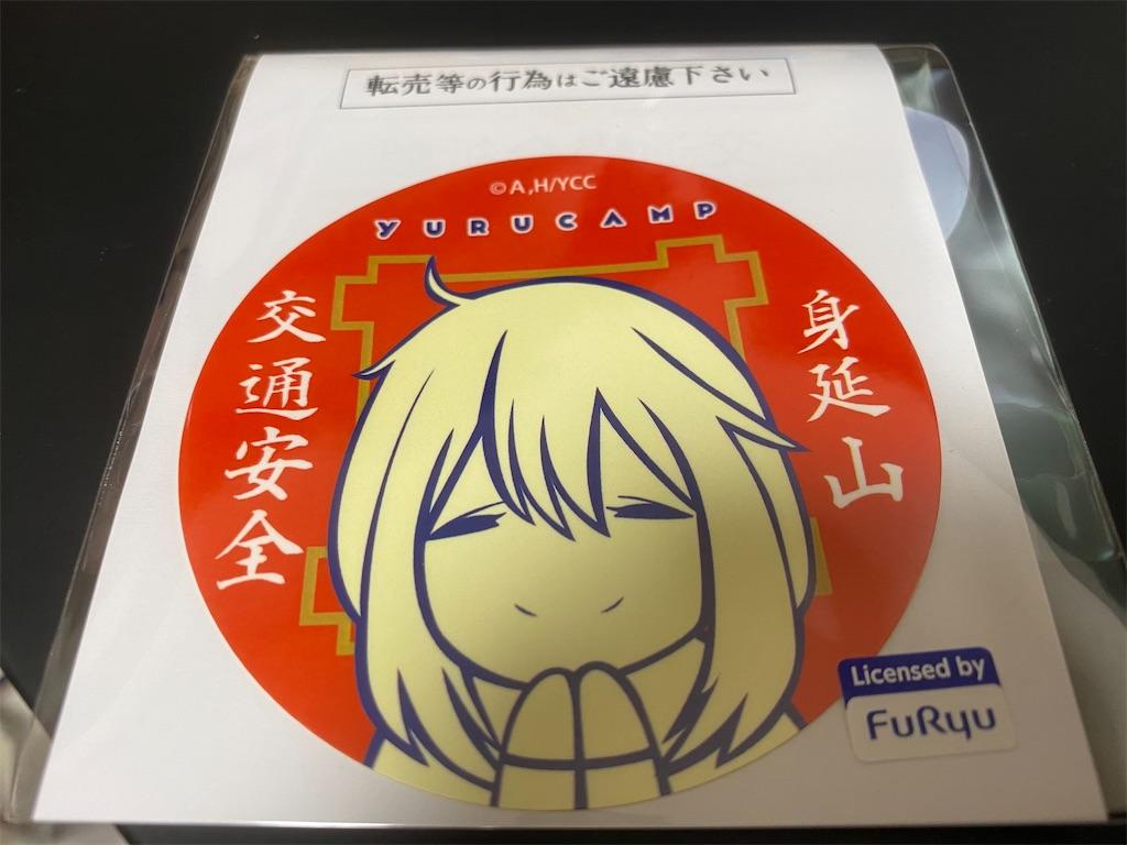 f:id:kumawo0017:20201124110625j:plain