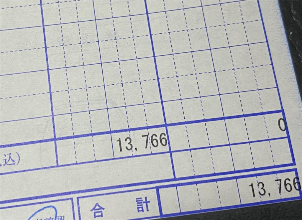 f:id:kumawo0017:20201128230119j:plain