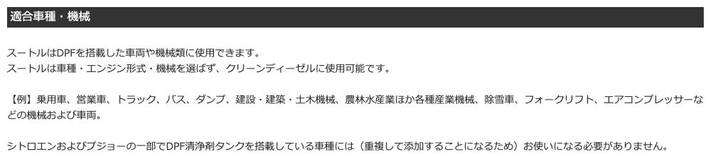 f:id:kumawo0017:20201204093956p:plain