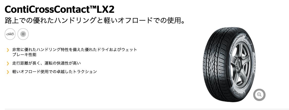 f:id:kumawo0017:20210112162529p:plain