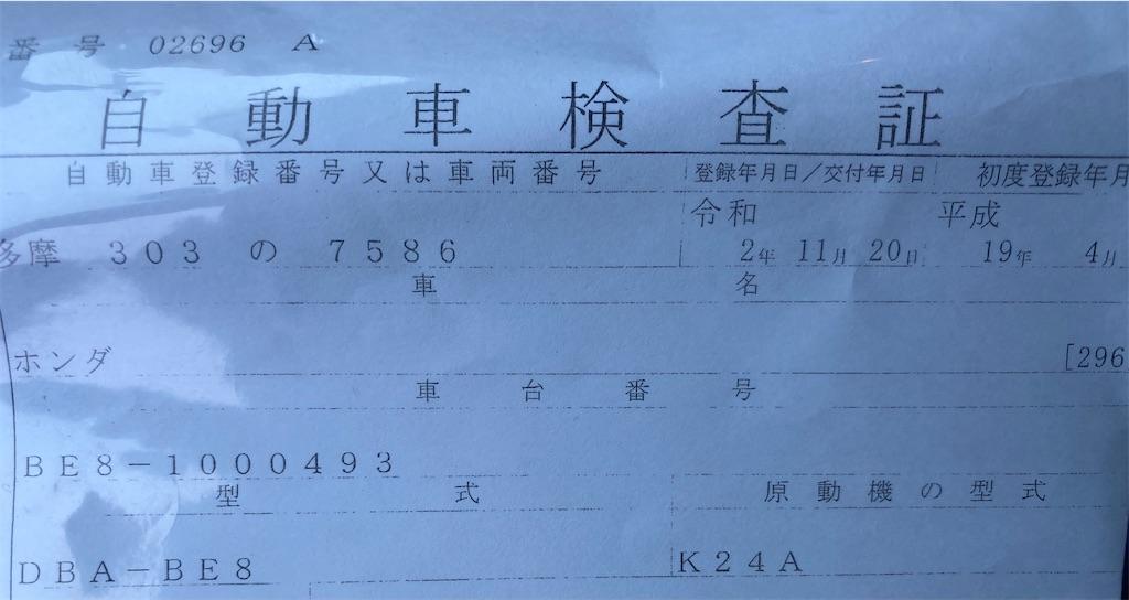 f:id:kumawo0017:20210426202336j:plain