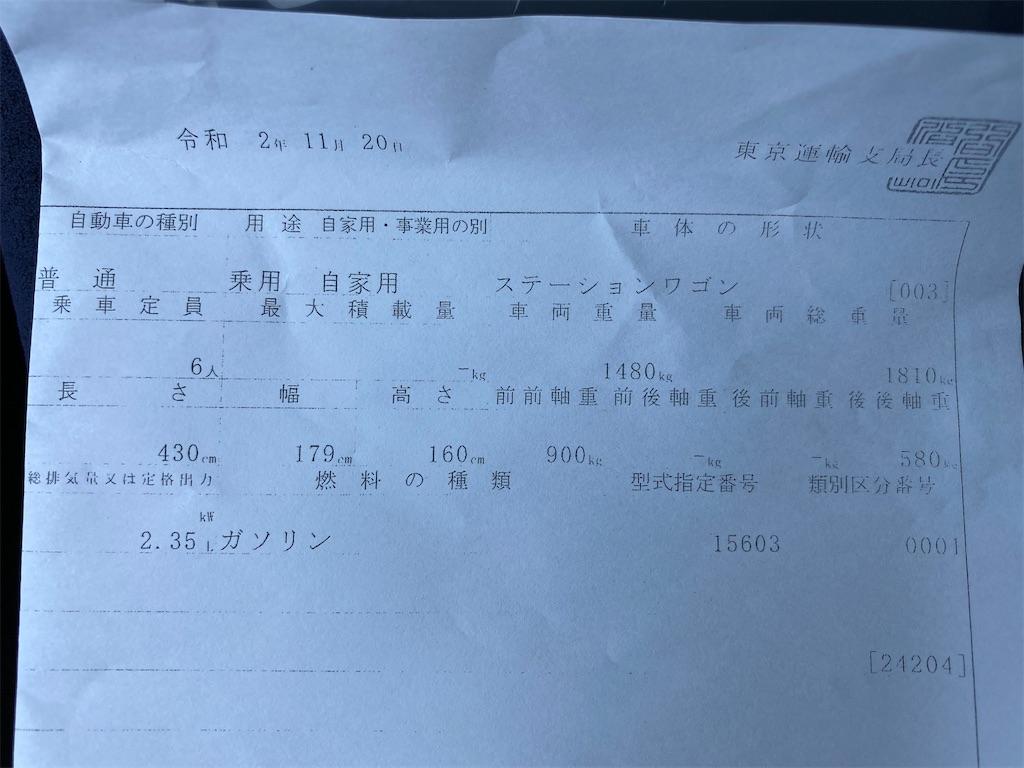 f:id:kumawo0017:20210426202338j:plain