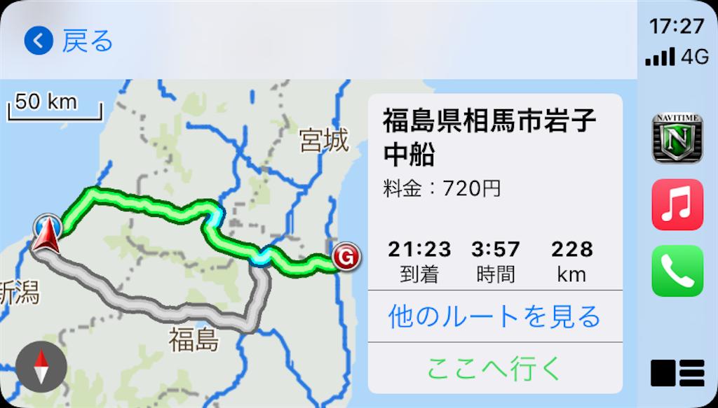 f:id:kumawo0017:20210510213111p:plain