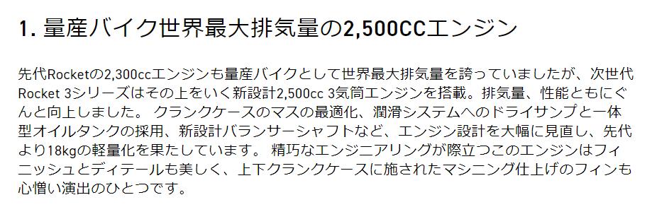 f:id:kumawo0017:20210514162327p:plain