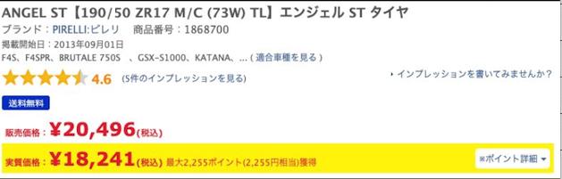 f:id:kumawo0017:20210518185245p:plain