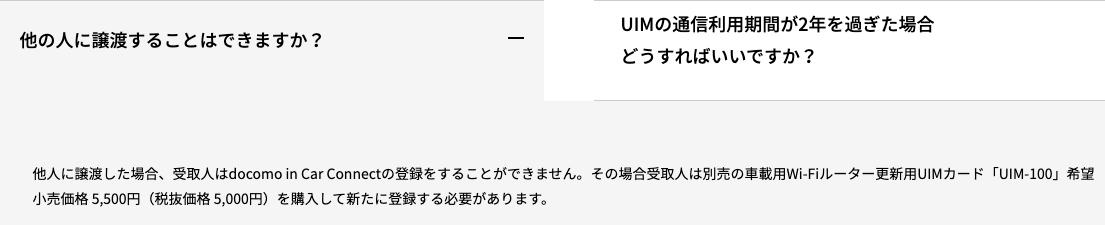 f:id:kumawo0017:20210609221448p:plain