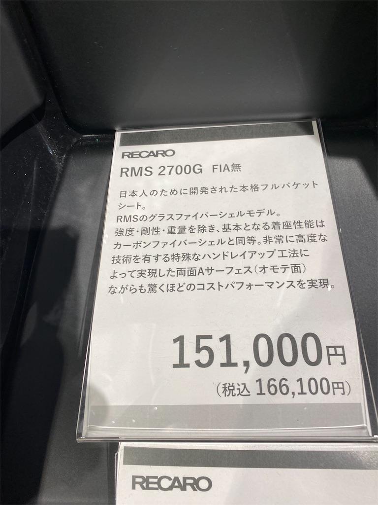 f:id:kumawo0017:20210711180226j:plain