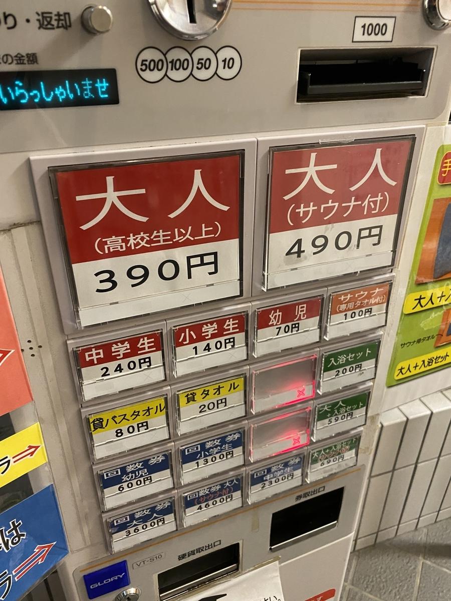 f:id:kumawo0017:20210721211158j:plain