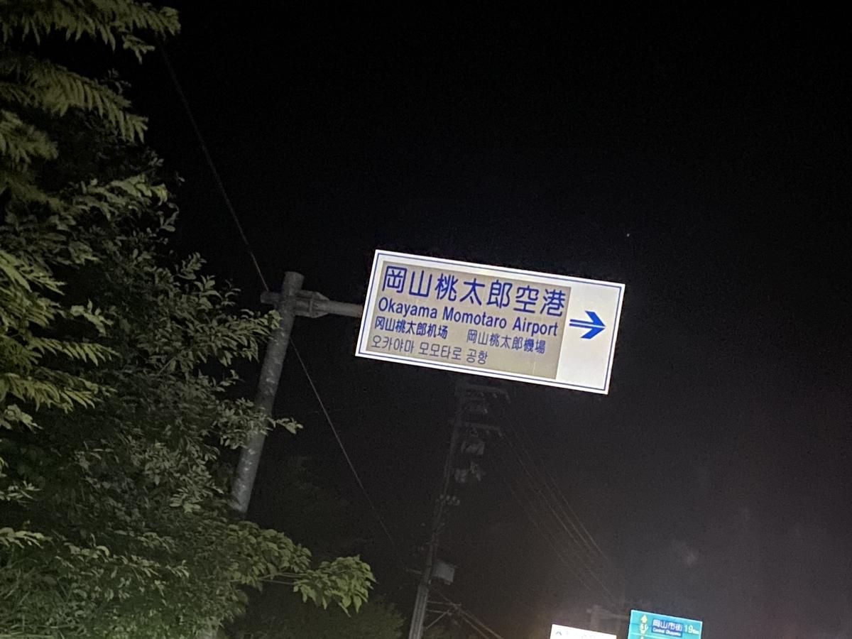 f:id:kumawo0017:20210722031929j:plain