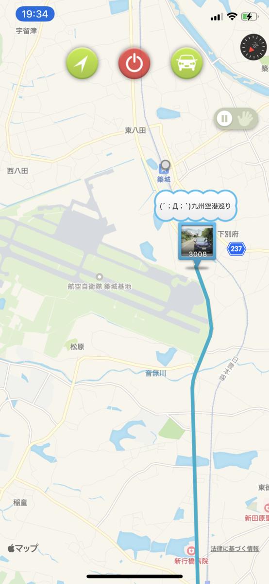 f:id:kumawo0017:20210802235210p:plain
