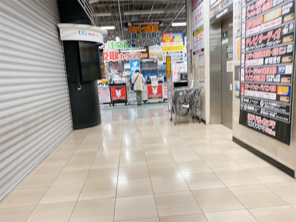 f:id:kumawo0017:20211012164914j:image