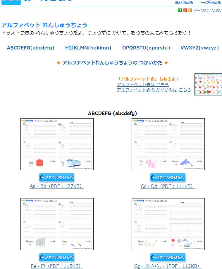 f:id:kumayamamoto:20181007154652p:plain