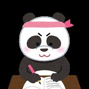 f:id:kumayamamoto:20181122232719p:plain