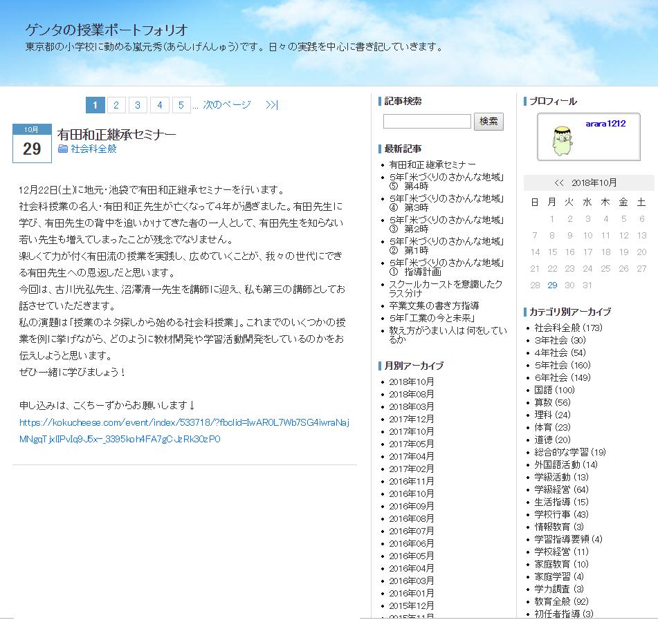f:id:kumayamamoto:20181209161552p:plain