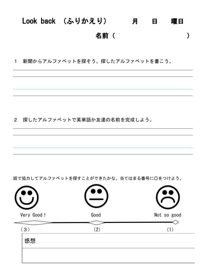 f:id:kumayamamoto:20190907101757p:plain