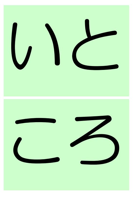 f:id:kumayamamoto:20190928064819p:plain