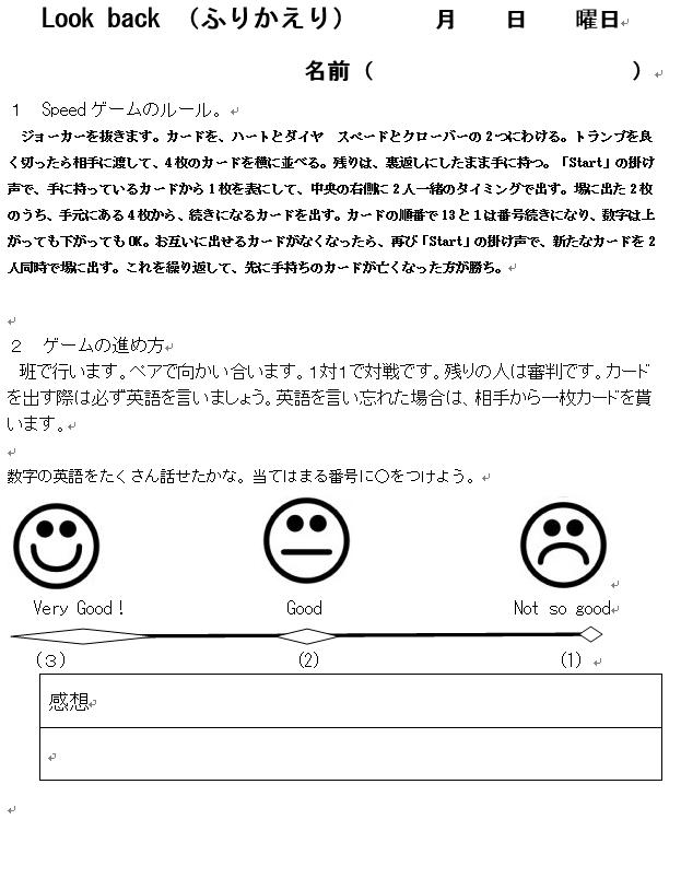 f:id:kumayamamoto:20191006060457p:plain