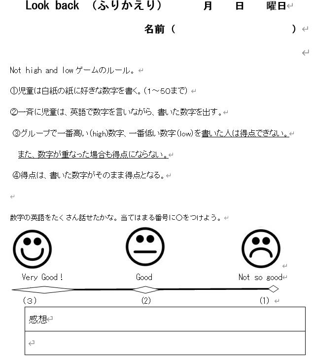 f:id:kumayamamoto:20191102091548p:plain