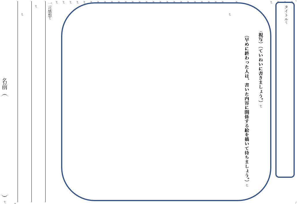 f:id:kumayamamoto:20191102114907p:plain