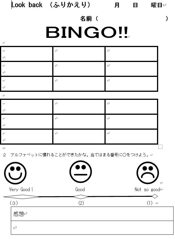 f:id:kumayamamoto:20191102121233p:plain