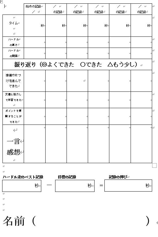 f:id:kumayamamoto:20200126215247p:plain