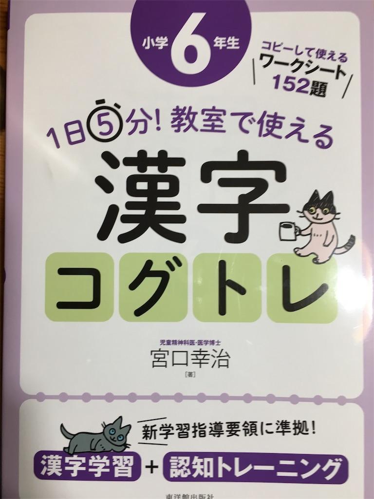 f:id:kumayamamoto:20200220231912j:image