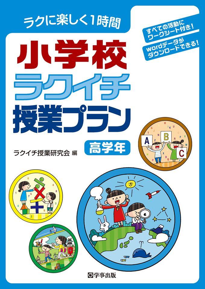 f:id:kumayamamoto:20200301222934j:plain