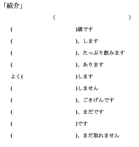 f:id:kumayamamoto:20200309230033p:plain