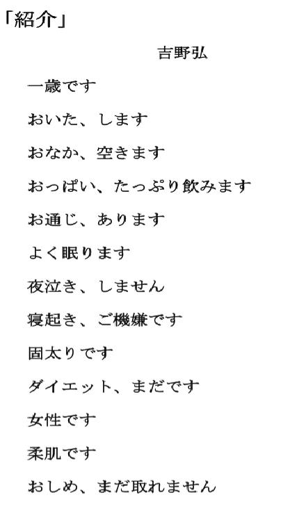 f:id:kumayamamoto:20200309230416p:plain