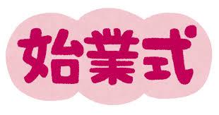 f:id:kumayamamoto:20200404163557j:plain