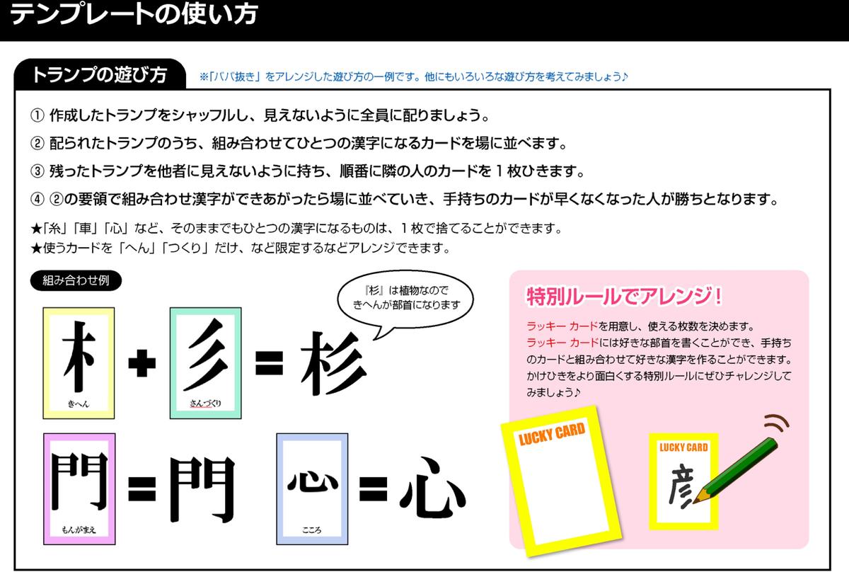 f:id:kumayamamoto:20200416201156p:plain