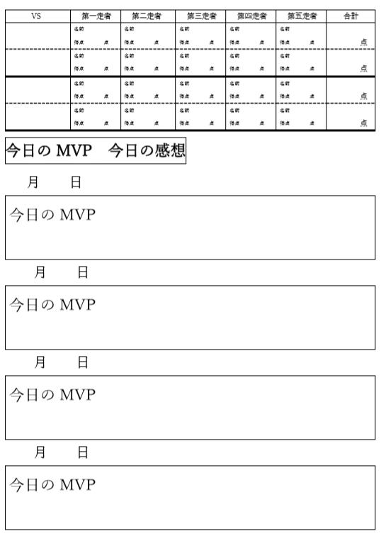 f:id:kumayamamoto:20200421170018p:plain