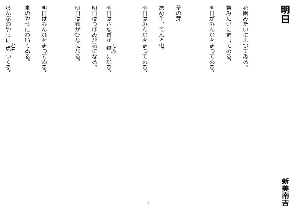 f:id:kumayamamoto:20200430160251p:plain